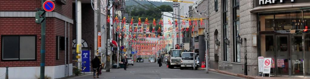 梁川商店街.jpg